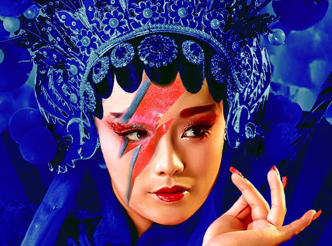 Chinesicher Nationalcircus mit einer Frau vorne am Bild
